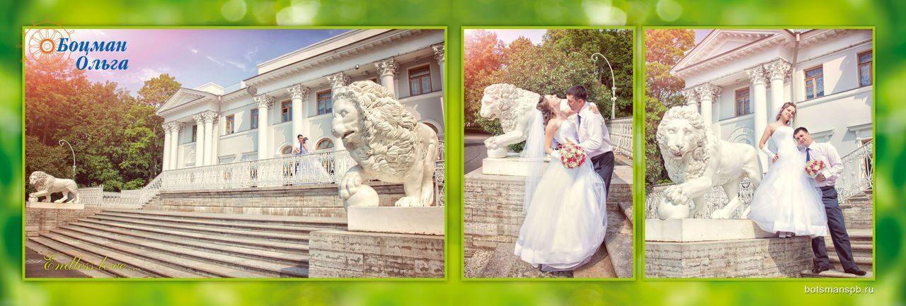 Как сделать свадебный фотоальбом своими руками фото 98