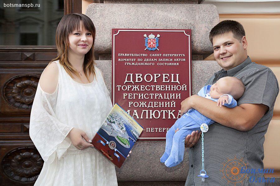как обустроить однокомнатную квартиру семье с ребенком фото