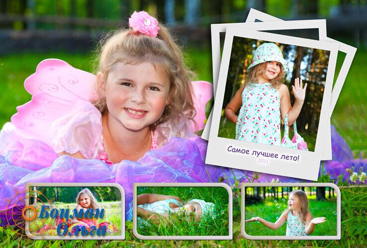 Стоимость создания фотокниг и фотоальбомов у одного из ...: http://botsmanspb.ru/fotoknigy_price