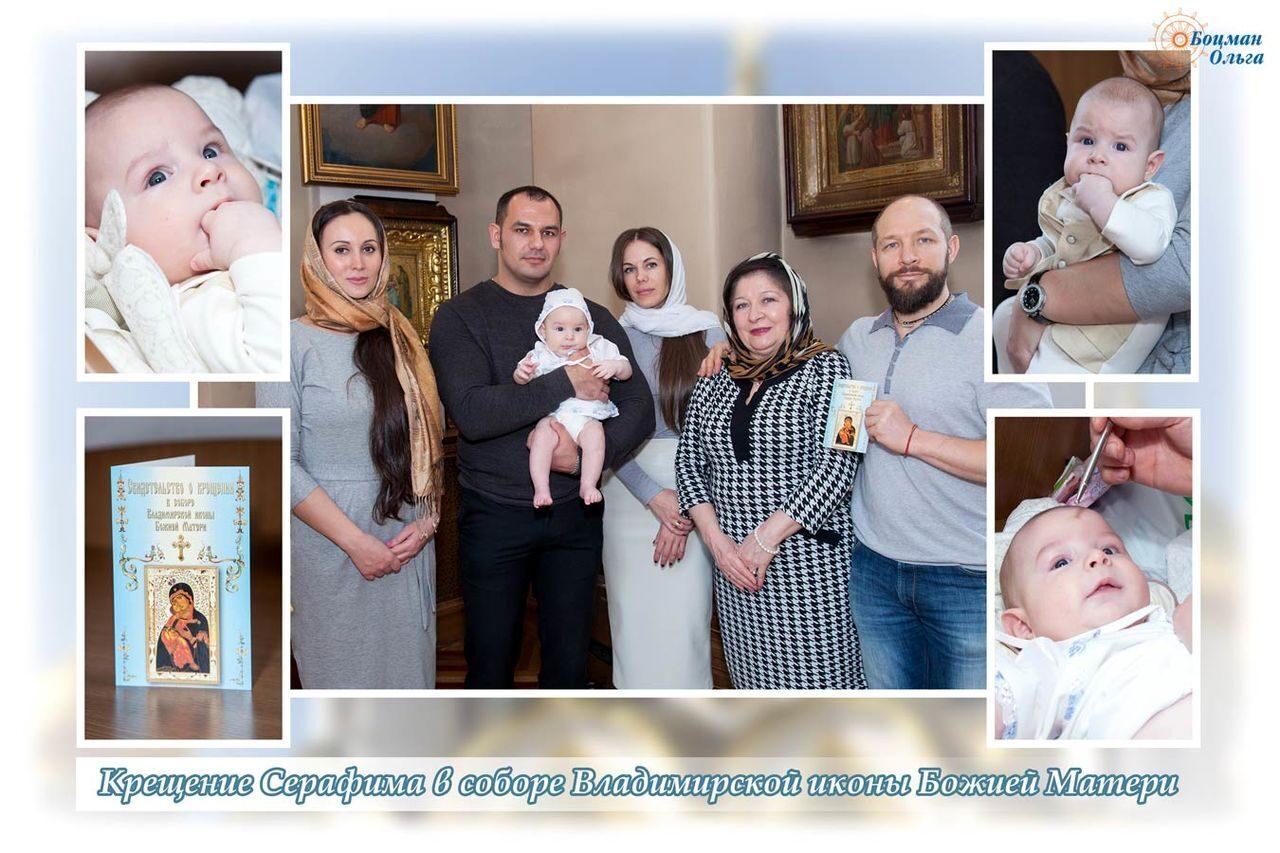 сценарий семейного праздника крестины ребенка девочки