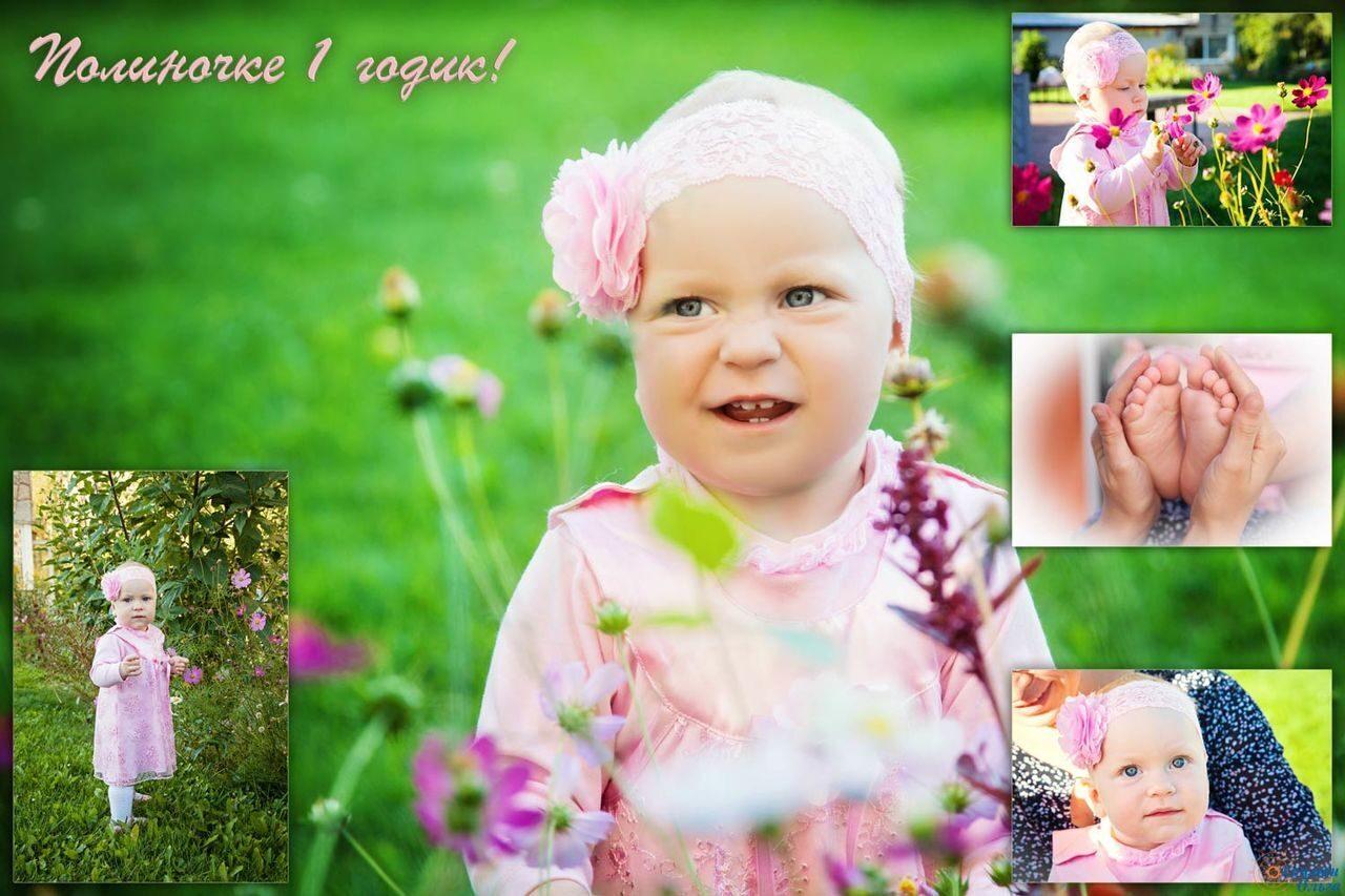 макияж на фото для девушек